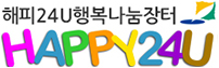 강원도사회공헌정보센터